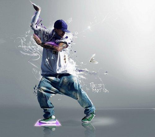 Если когда-то хип хоп танцы